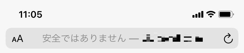 SSLスマホ