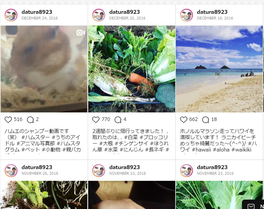 instagramfeedClassic